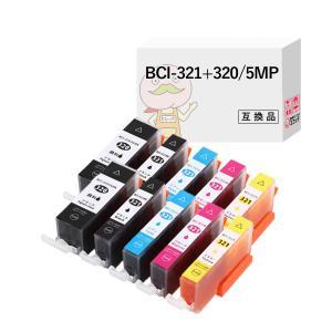 (クーポン配布中)キヤノン互換インク BCI-320 BCI-321/5MP 10個セット Cano...