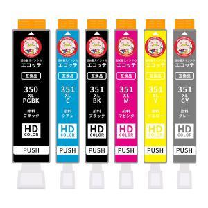 キヤノン プリンター iP7230 インク BCI-351X...