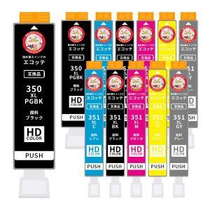 (19〜26日くらしの応援クーポン対象)キヤノン 互換インクカートリッジ BCI-351XL+350...
