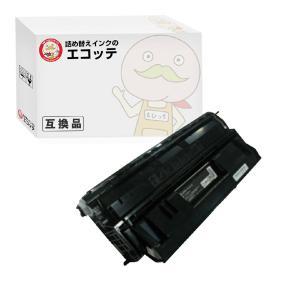 NEC リサイクルトナー トナーカートリッジ PR-L830...