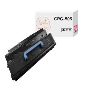 キヤノン リサイクルトナー CRG-505 MF7100 M...