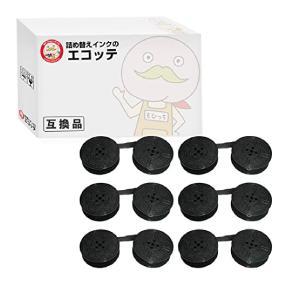 M520 オムロン 用 汎用スプールリボン 黒 6個 590 591 790MS タイプライター