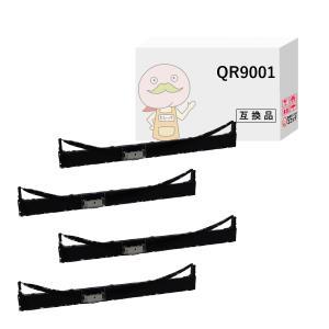 キヤノン 互換トナーカートリッジ331 CRG-331MAG...