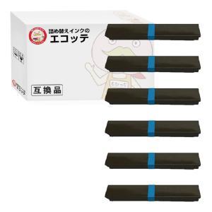 兼松エレクトロニクス 汎用サブリボン DPK24HG 黒6個 純正カセット用 KEL 6677
