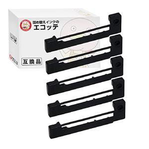 ERC-09 OAR-EP-7 エプソン 用 汎用インクリボンカセット 黒 5個 HC-20 HC-40 HC-41 HC-45 HC-160 M-160 M-163 M-164 M-180 M-181 M-182|ecotte-shop