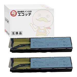 兼松エレクトロニクス 汎用インクリボンカセット F6908 黒2個  KEL 6693 6693L
