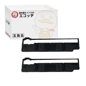 MR-M-21 MR-M-21H FB600 メモレックス 用 汎用インクリボンカセット 黒 2個 2164/2164H|ecotte-shop