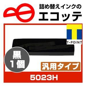 (お預かりして再生)5023H CRR-LF 12J30LF11 JBCC 用 インクリボン 黒 1個 プリントスター 5025 5026|ecotte-shop