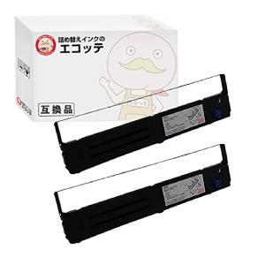 RBN-00-006 ML8720SE 沖データ 用 汎用インクリボンカセット 黒 2個 MICROLINE ML8720SE ML8720SE2