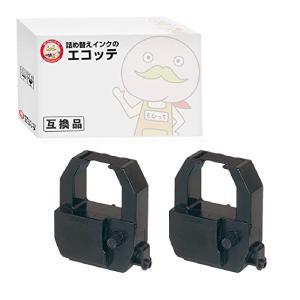 CE-316350 アマノ 用 汎用インクリボンカセット 黒 2個 ATX-30 ATX300 EX9000 タイムレコーダー