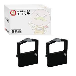 RN1-00-009 RN6-00-009 RN1/6-00-009 カシオ ML5650SU-R 用 汎用 インクリボンカセット 黒 2個 RX55-2 RX55VA 楽一|ecotte-shop