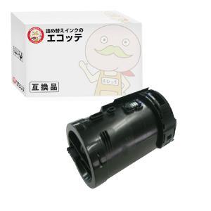 NEC トナー リサイクル PR-L5300-12   PR...