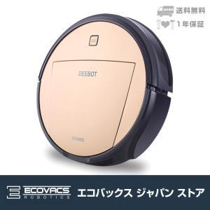 ロボット掃除機 床拭き ロボットクリーナー DEEBOT デ...