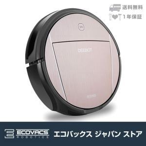 【エコバックス公式直営ストア】ロボット掃除機 吸引とモップでキレイ DEEBOT ディーボット 83|ECOVACS お掃除ロボット|国内正規品