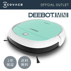 ロボット掃除機 コンパクトでモップ搭載 DEEBOT MIN...