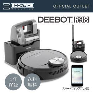 ロボット掃除機 床拭き お掃除ロボット DEEBOT ディー...