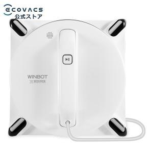 【最大15%戻ってくる】窓掃除 ロボット WINBOT W950 GOOD DESIGN受賞モデル ...