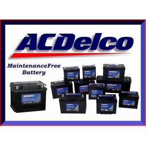78-7MF ACデルコ ACDelco アメ車用バッテリー [互換 78-6MF]