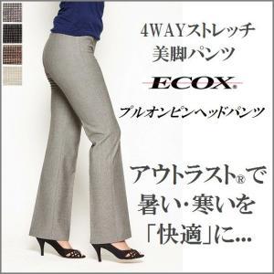 プルオンピンヘッドパンツ 送料無料 レディース ピンヘッド グレー ブラック 大きいサイズ 秋 ストレッチ素材 ウエストゴム|ecox