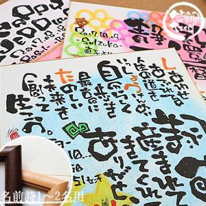 【送料無料:北海道・沖縄は一律800円・一部離島は対象外となります】 ◆ご購入後メールにて製作内容を...