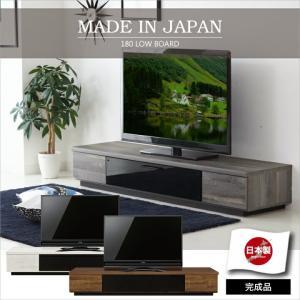 テレビ台 テレビボード 180 ローボード 幅180 TV台 TVボード AV収納 収納 引き出し ...