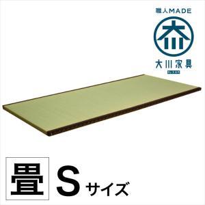 畳  たたみ タタミ 畳ベッド用 シングル シングルベッド用 国産 い草...