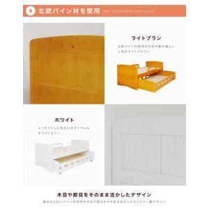 親子ベッド 二段ベッド シングル フレームのみ 木製 パイン 天然木 カントリー調 セール ecsanwa 03
