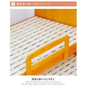 親子ベッド 二段ベッド シングル フレームのみ 木製 パイン 天然木 カントリー調 セール ecsanwa 05