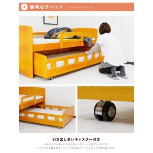 親子ベッド 二段ベッド シングル フレームのみ 木製 パイン 天然木 カントリー調 セール ecsanwa 06