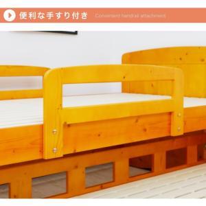 親子ベッド 二段ベッド シングル フレームのみ 木製 パイン 天然木 カントリー調 セール ecsanwa 07
