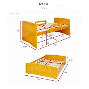 親子ベッド 二段ベッド シングル フレームのみ 木製 パイン 天然木 カントリー調 セール ecsanwa 08