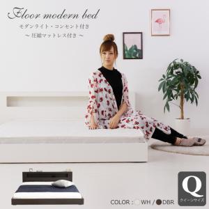 ベッド クイーン マットレス付きベッドフレーム クイーンサイズ 圧縮マットレス付き クイーンベッド ...