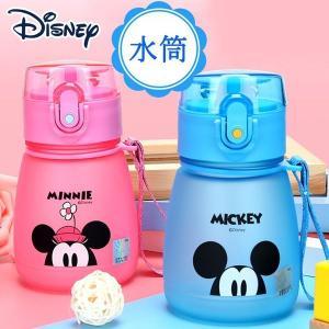 ミッキー ディズニー 直飲み 水筒 300ml 水筒 子供 プラスチック 遠足  おしゃれ ギフトラッピング 保冷 アウトドア 入園 入学|ecshop