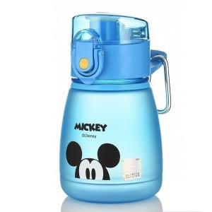 ミッキー ディズニー 直飲み 水筒 300ml 水筒 子供 プラスチック 遠足  おしゃれ ギフトラッピング 保冷 アウトドア 入園 入学|ecshop|04