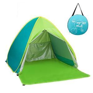 ワンタッチテント サンシェードテント 4色 BATTOP ポップアップビーチテント 2〜3人用 95%UVカット 防水&通気 フルクローズ キャンプ