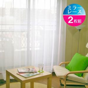(あすつく対応)安い! ミラーレースカーテン 既製品 格子 ストライプ 柄 巾100cm×高さ133...