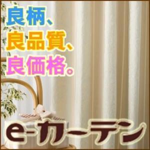 おしゃれなオーダーカーテン 上品でエレガントな縦模様 ジャカード グリーン サイズオーダー 巾〜100cm×高201〜250cm(1枚入り)|ecurtain