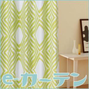 洗えるおしゃれな北欧オーダーカーテン 100cm巾(1枚入り) 高さ133・148・176・198cm 幾何学  オルテガ柄 スカンジナビアン グリーン サービスサイズ ecurtain
