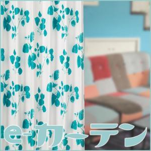 洗えるおしゃれな北欧オーダーカーテン 巾151〜200cm×高〜200cm(1枚入り) 水彩画タッチのボタニカル アイビー ブルーグリーン サイズオーダー|ecurtain