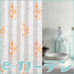 おしゃれなオーダーカーテン 巾〜100cm×高〜200cm(1枚入り) カリフォルニア ラインアート風トロピカル オレンジ×グレー サイズオーダー|ecurtain