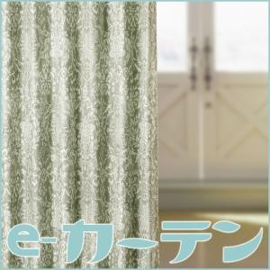 オーダーカーテン 幅101〜150cm×丈201〜250cm×1枚 オーナメントモチーフ 1級遮光洗濯可共布タッセル・アジャスターフック付1.5倍ヒダ ブルックリン インテリア|ecurtain