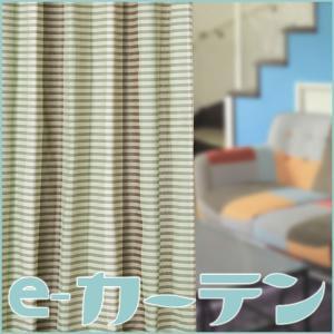 オーダーカーテン 巾〜100cm×高201〜250cm ナチュラルなコットン風 オーガニックスタイル 西海岸 グリーン×ブラウン サイズオーダー|ecurtain