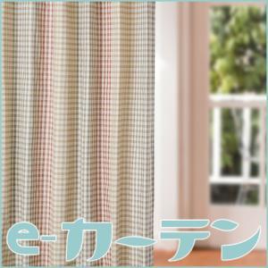 オーダーカーテン 150cm巾(1枚入り)高さ133・148・176・198cm ナチュラルなコットン風 オーガニックスタイル 西海岸 ベージュ系に赤 お得なサービスサイズ ecurtain