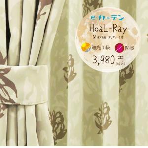 遮光カーテン 1級遮光 防炎 花柄 カーテン 遮光 カーテン ベージュ 安い 既製品 巾100cm×高さ135 178 200cm丈 3サイズ【あす楽対応】|ecurtain