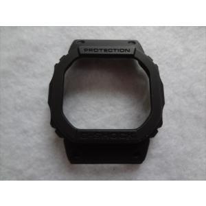 CASIO純正G-SHOCK ベゼル DW-5600BB-1JF / DW-5600MS-1 / DW5600NH-1 用|ecwide