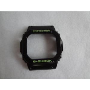 CASIO 純正 G-SHOCK ベゼル G-5600B-1, GW-M5610B-1JF 用 カシ...