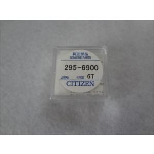 Citizen 純正 295-6900 (CTL920F) エコドライブ用 二次電池 シチズン バッテリー|ecwide