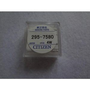 Citizen 純正 エコドライブ用 二次電池 バッテリー 295-7580 シチズン|ecwide