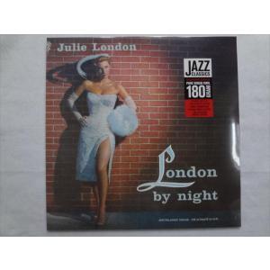180g重量盤LP ジュリーロンドン Julie London/  London By Night 送料:日本郵便ゆうメールで400円|ecwide