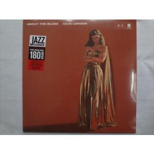 180g重量盤LP ジュリーロンドン Julie London/ About The Blues +ボーナストラック4曲 送料:日本郵便ゆうメールで400円|ecwide